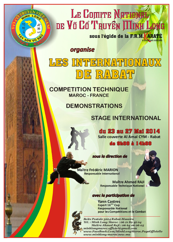 AFFICHE_INTERNATIONAUX_DE_RABAT
