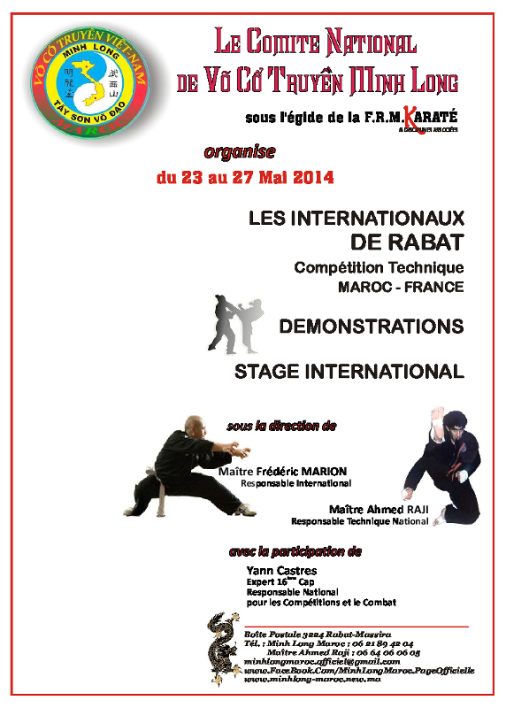 AFFICHE_INTERNATIONAUX_DE_RABAT2